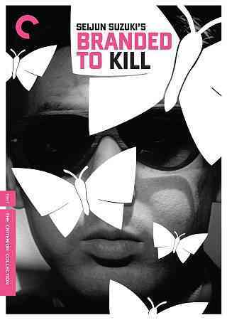 BRANDED TO KILL BY SHISHIDO,JOE (DVD)